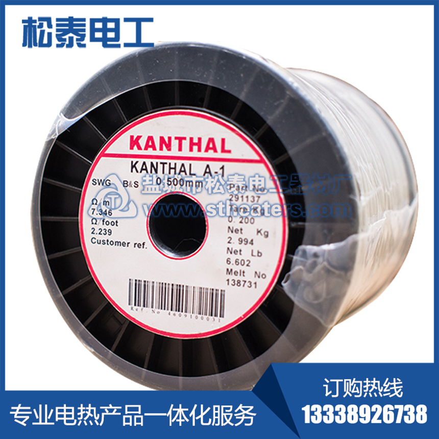 Kanthal康泰尔A-1进口电热丝
